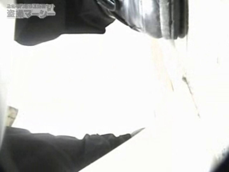 高画質!オマンコ&肛門クッキリ丸見えかわや盗撮! vol.02 丸見え 盗み撮り動画 106PIX 29