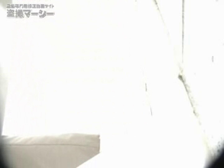 高画質!オマンコ&肛門クッキリ丸見えかわや盗撮! vol.02 高画質 セックス画像 106PIX 64