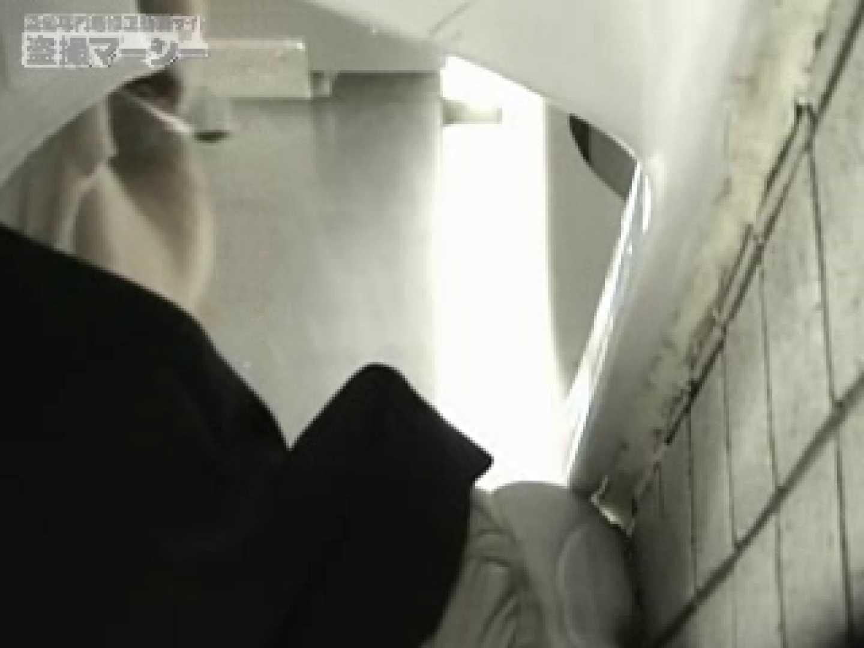 高画質!オマンコ&肛門クッキリ丸見えかわや盗撮! vol.02 丸見え 盗み撮り動画 106PIX 71
