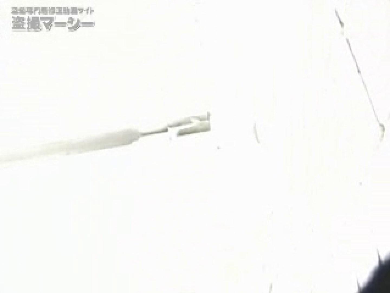 高画質!オマンコ&肛門クッキリ丸見えかわや盗撮! vol.02 高画質 セックス画像 106PIX 100