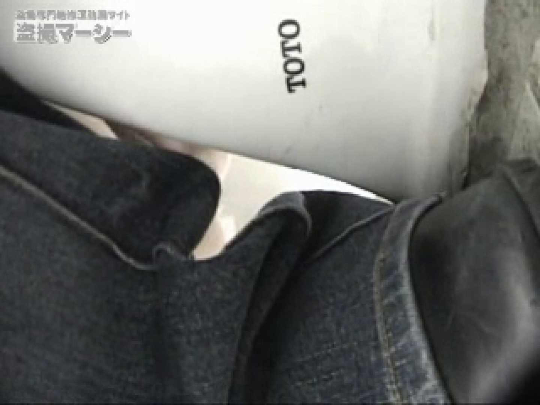 高画質!オマンコ&肛門クッキリ丸見えかわや盗撮! vol.03 丸見え エロ画像 105PIX 11