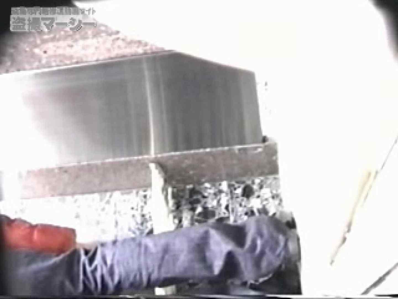 高画質!オマンコ&肛門クッキリ丸見えかわや盗撮! vol.03 盗撮シリーズ | 高画質  105PIX 55