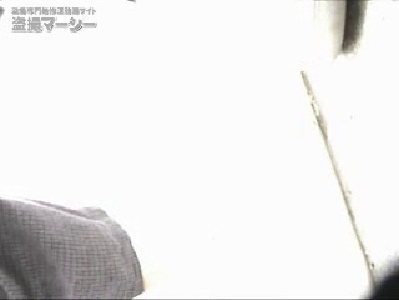 高画質!オマンコ&肛門クッキリ丸見えかわや盗撮! vol.03 マンコエロすぎ オメコ無修正動画無料 105PIX 68