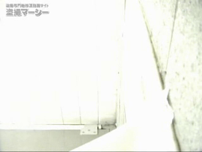 高画質!オマンコ&肛門クッキリ丸見えかわや盗撮! vol.03 盗撮シリーズ | 高画質  105PIX 73
