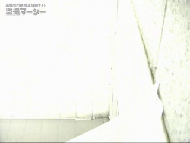 高画質!オマンコ&肛門クッキリ丸見えかわや盗撮! vol.03 オマンコもろ 戯れ無修正画像 105PIX 81