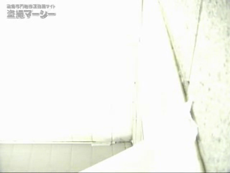 高画質!オマンコ&肛門クッキリ丸見えかわや盗撮! vol.03 丸見え エロ画像 105PIX 83