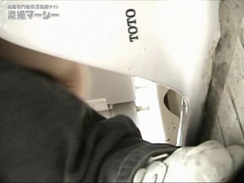高画質!オマンコ&肛門クッキリ丸見えかわや盗撮! vol.03 丸見え エロ画像 105PIX 101