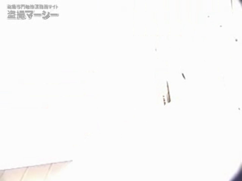 高画質!オマンコ&肛門クッキリ丸見えかわや盗撮! vol.04 高画質 エロ無料画像 108PIX 11