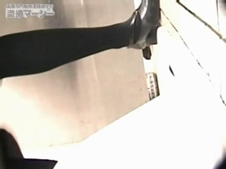 高画質!オマンコ&肛門クッキリ丸見えかわや盗撮! vol.04 肛門編 | 丸見え  108PIX 19