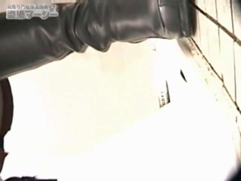 高画質!オマンコ&肛門クッキリ丸見えかわや盗撮! vol.04 盗撮シリーズ アダルト動画キャプチャ 108PIX 20