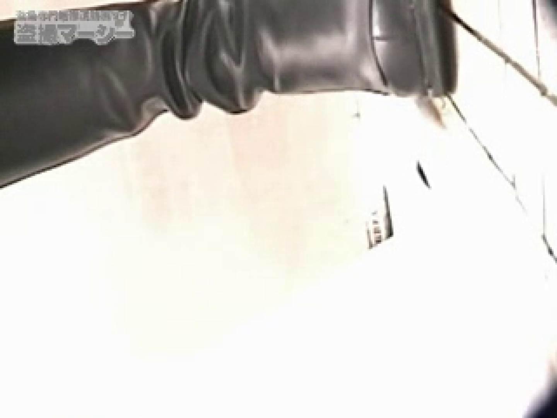 高画質!オマンコ&肛門クッキリ丸見えかわや盗撮! vol.04 高画質 エロ無料画像 108PIX 23