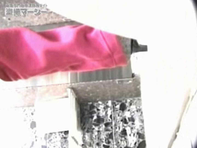 高画質!オマンコ&肛門クッキリ丸見えかわや盗撮! vol.04 高画質 エロ無料画像 108PIX 29
