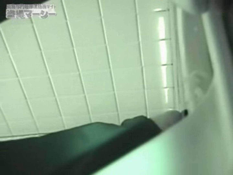 高画質!オマンコ&肛門クッキリ丸見えかわや盗撮! vol.04 高画質 エロ無料画像 108PIX 35