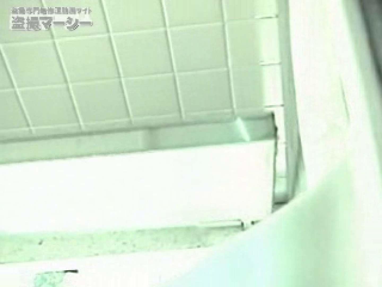 高画質!オマンコ&肛門クッキリ丸見えかわや盗撮! vol.04 盗撮シリーズ アダルト動画キャプチャ 108PIX 50