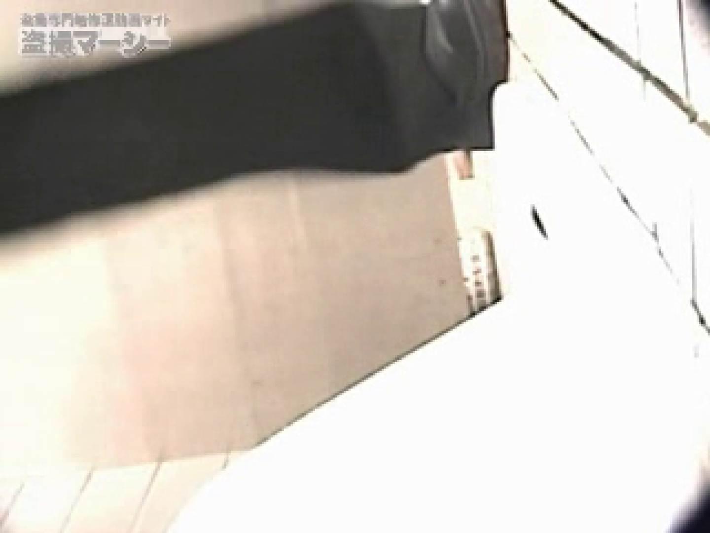 高画質!オマンコ&肛門クッキリ丸見えかわや盗撮! vol.04 盗撮シリーズ アダルト動画キャプチャ 108PIX 104