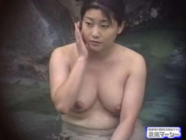 年増艶01 美熟女編vol.1 野外 盗撮画像 100PIX 33