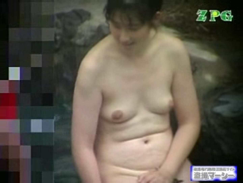 年増艶01 美熟女編vol.1 野外 盗撮画像 100PIX 69