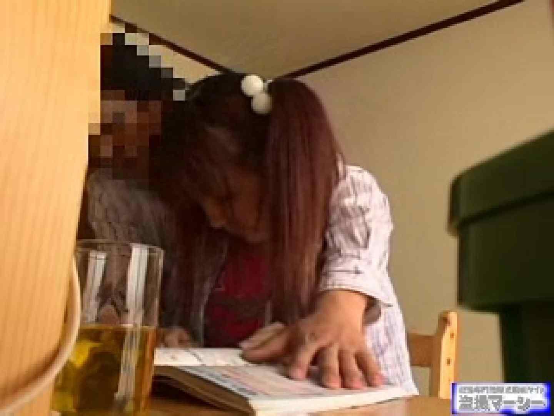 イタズラ家庭教師と教え子の淫行記録 マルチアングル おめこ無修正画像 84PIX 26