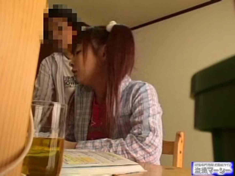 イタズラ家庭教師と教え子の淫行記録 マルチアングル おめこ無修正画像 84PIX 33