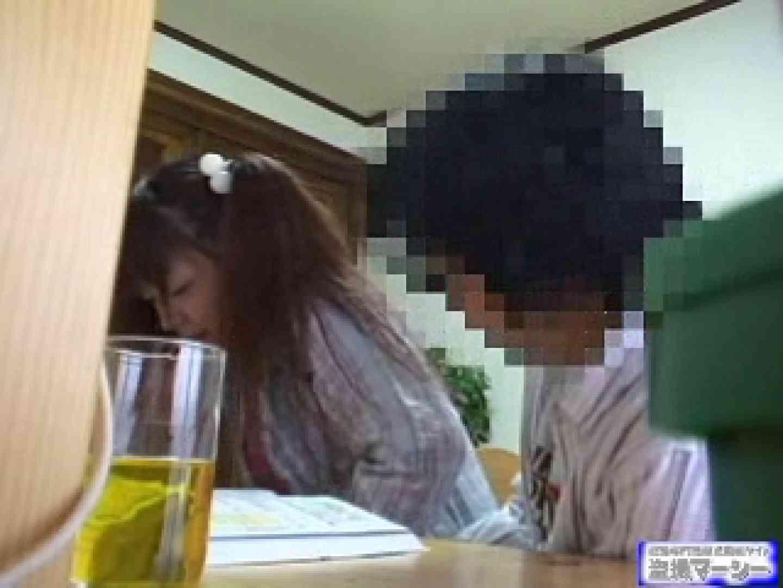 イタズラ家庭教師と教え子の淫行記録 潜入  84PIX 35