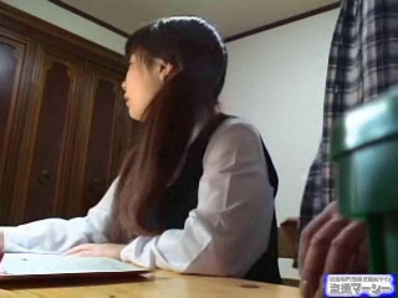 イタズラ家庭教師と教え子の淫行記録 ギャルのエロ動画 えろ無修正画像 84PIX 44