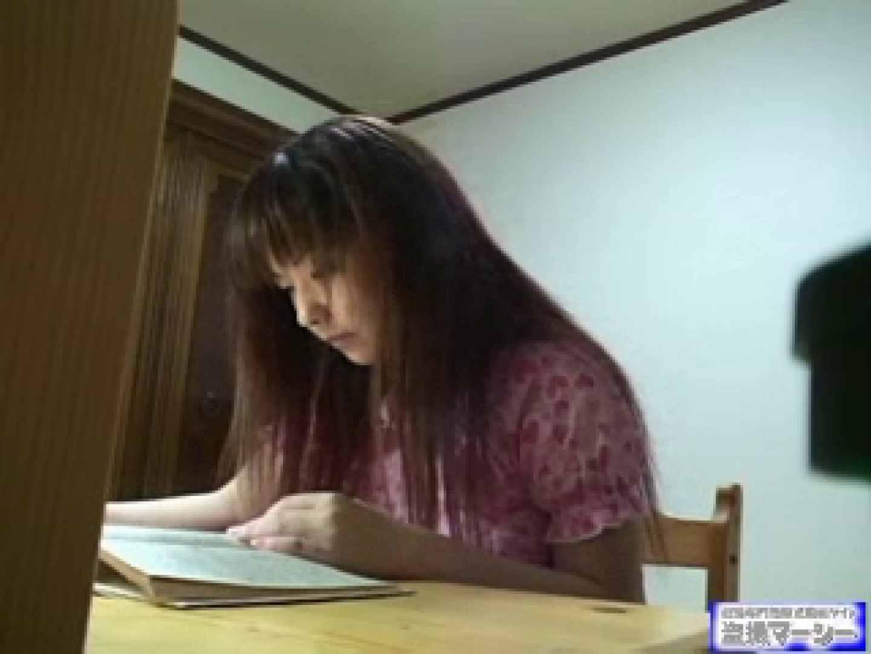 イタズラ家庭教師と教え子の淫行記録 イタズラ動画 エロ無料画像 84PIX 59