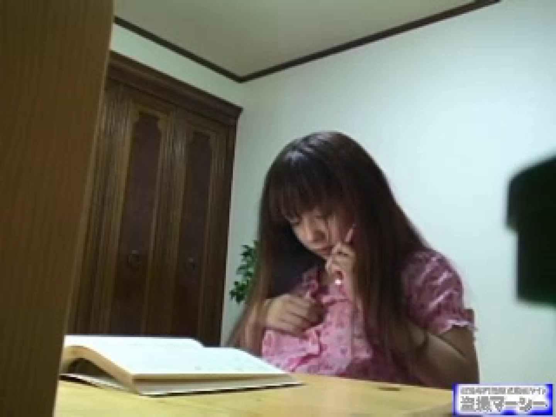 イタズラ家庭教師と教え子の淫行記録 マルチアングル おめこ無修正画像 84PIX 61