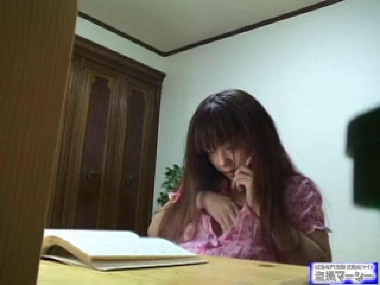 イタズラ家庭教師と教え子の淫行記録 フェラチオ われめAV動画紹介 84PIX 62