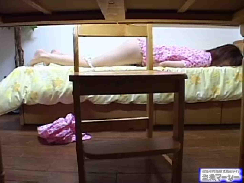 イタズラ家庭教師と教え子の淫行記録 SEXで興奮 AV無料動画キャプチャ 84PIX 67