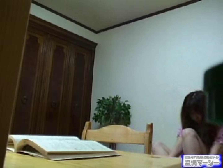 イタズラ家庭教師と教え子の淫行記録 マルチアングル おめこ無修正画像 84PIX 68