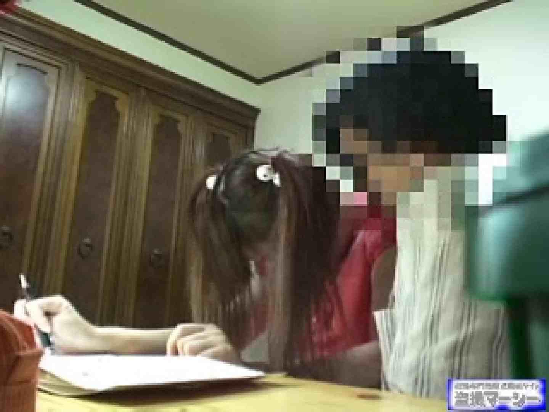 イタズラ家庭教師と教え子の淫行記録 ギャルのエロ動画 えろ無修正画像 84PIX 72