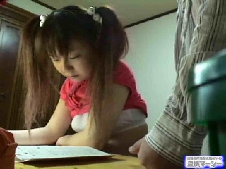 イタズラ家庭教師と教え子の淫行記録 イタズラ動画 エロ無料画像 84PIX 73