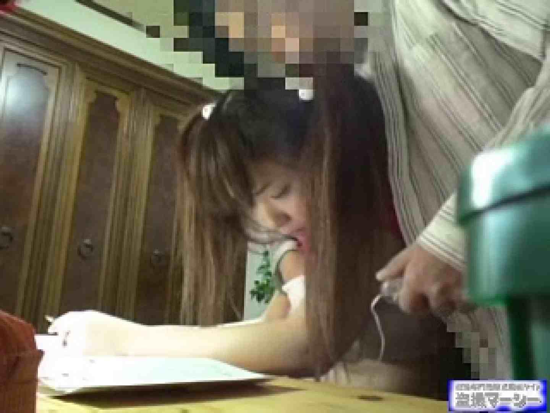 イタズラ家庭教師と教え子の淫行記録 SEXで興奮 AV無料動画キャプチャ 84PIX 74