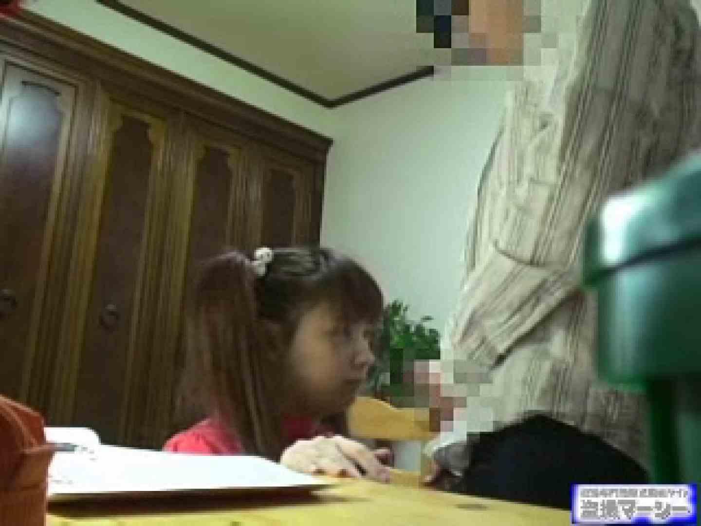 イタズラ家庭教師と教え子の淫行記録 マルチアングル おめこ無修正画像 84PIX 75