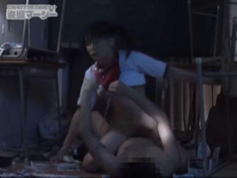 飼育 悲惨な光景 オマンコもろ ワレメ無修正動画無料 80PIX 19
