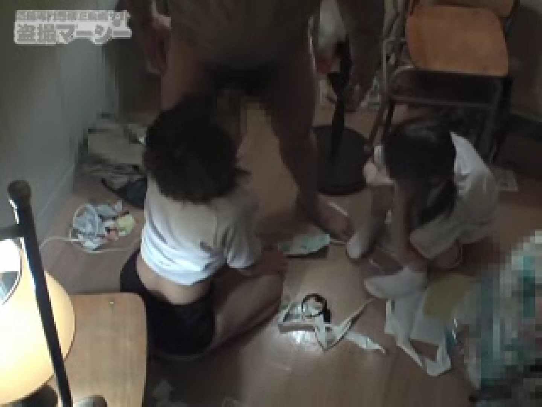 飼育 悲惨な光景 マルチアングル オメコ無修正動画無料 80PIX 29