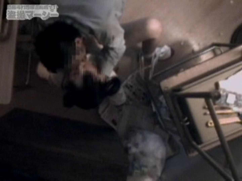 飼育 悲惨な光景 マルチアングル オメコ無修正動画無料 80PIX 77