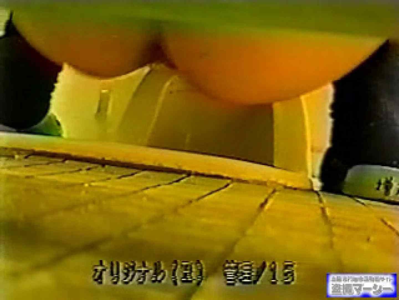 壁下の隙間がいっぱいだから撮れちゃいました! オマンコもろ  78PIX 4