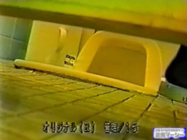 壁下の隙間がいっぱいだから撮れちゃいました! 盗撮シリーズ ぱこり動画紹介 78PIX 6