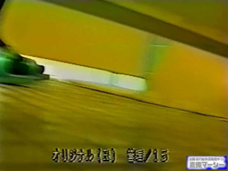 壁下の隙間がいっぱいだから撮れちゃいました! 盗撮シリーズ ぱこり動画紹介 78PIX 10