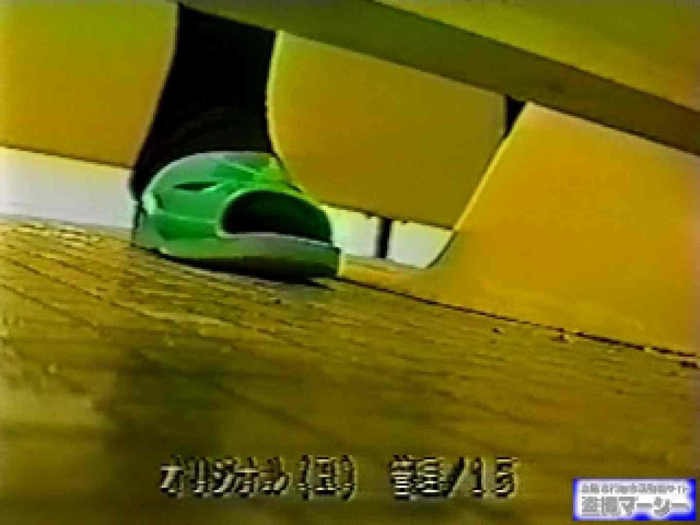壁下の隙間がいっぱいだから撮れちゃいました! 潜入 AV無料動画キャプチャ 78PIX 11