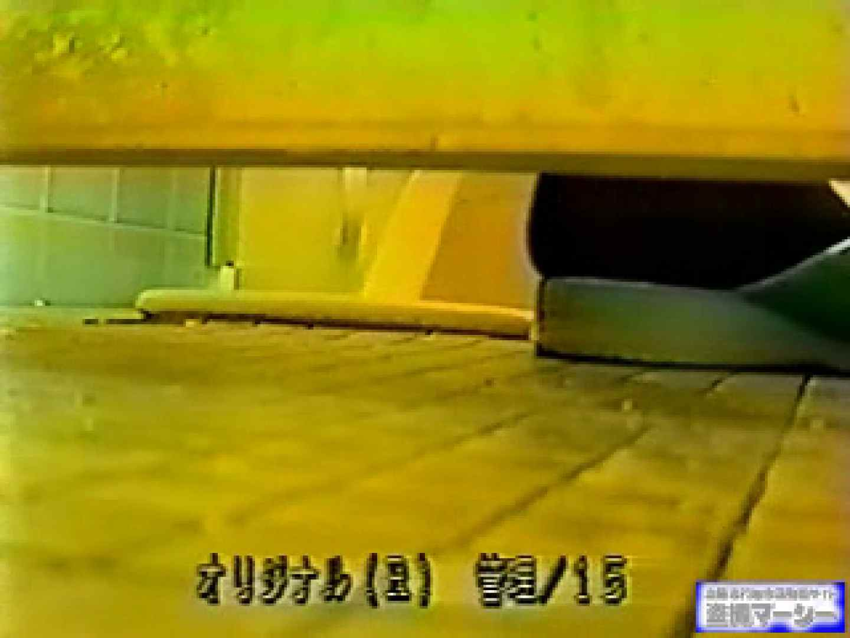 壁下の隙間がいっぱいだから撮れちゃいました! オマンコもろ  78PIX 12