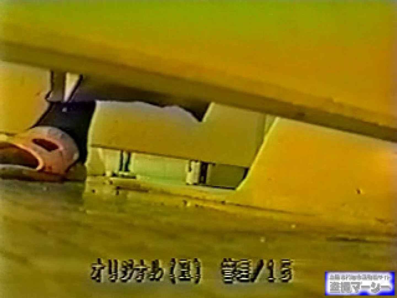 壁下の隙間がいっぱいだから撮れちゃいました! 潜入 AV無料動画キャプチャ 78PIX 15