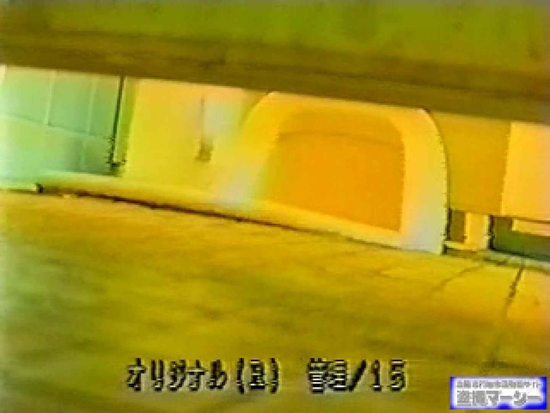 壁下の隙間がいっぱいだから撮れちゃいました! 盗撮シリーズ ぱこり動画紹介 78PIX 22