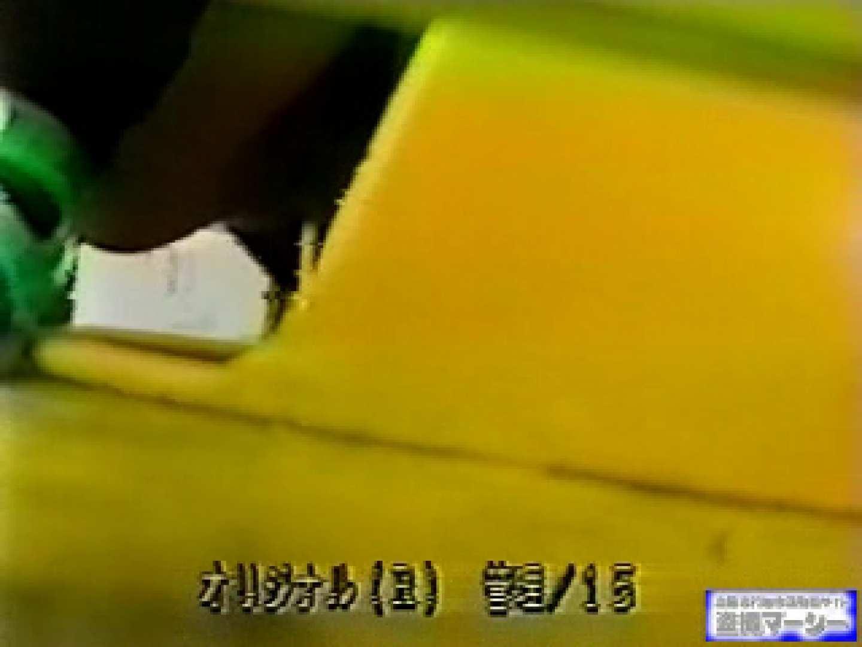 壁下の隙間がいっぱいだから撮れちゃいました! 潜入 AV無料動画キャプチャ 78PIX 23