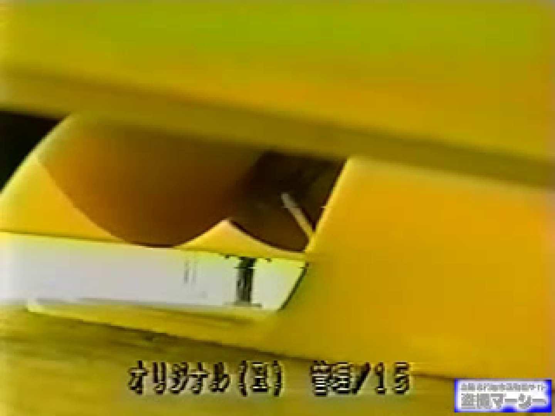 壁下の隙間がいっぱいだから撮れちゃいました! 盗撮シリーズ ぱこり動画紹介 78PIX 26