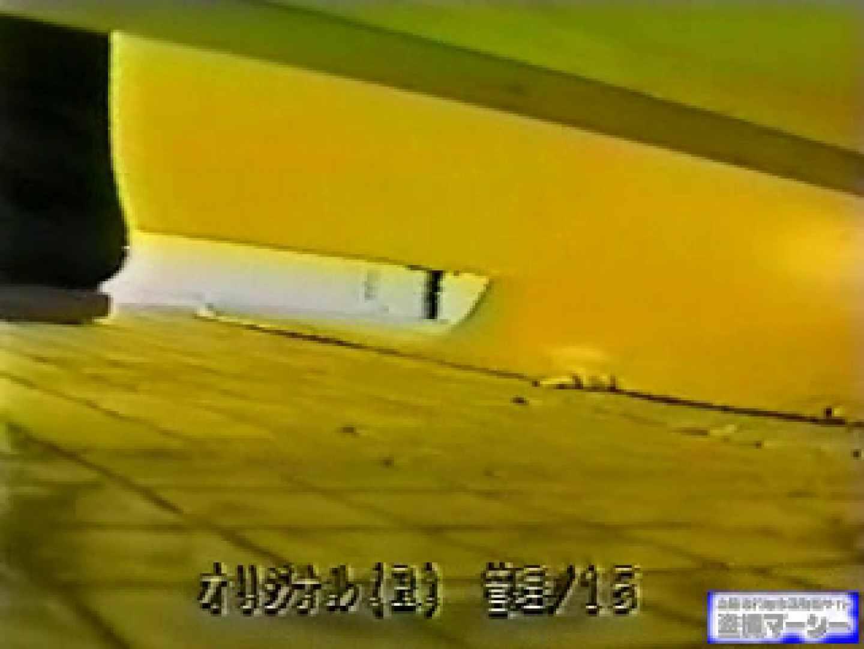 壁下の隙間がいっぱいだから撮れちゃいました! オマンコもろ | マンコエロすぎ  78PIX 29