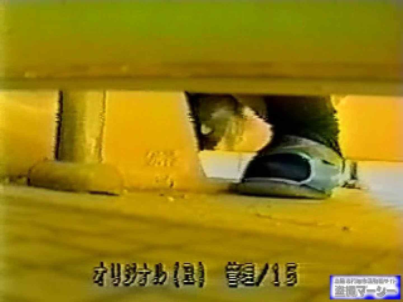 壁下の隙間がいっぱいだから撮れちゃいました! 潜入 AV無料動画キャプチャ 78PIX 31