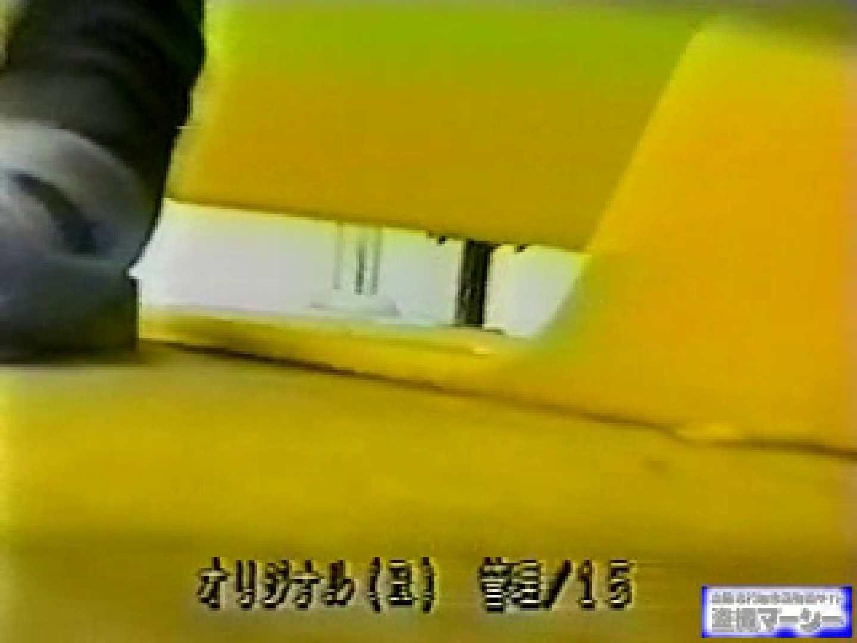 壁下の隙間がいっぱいだから撮れちゃいました! 盗撮シリーズ ぱこり動画紹介 78PIX 34