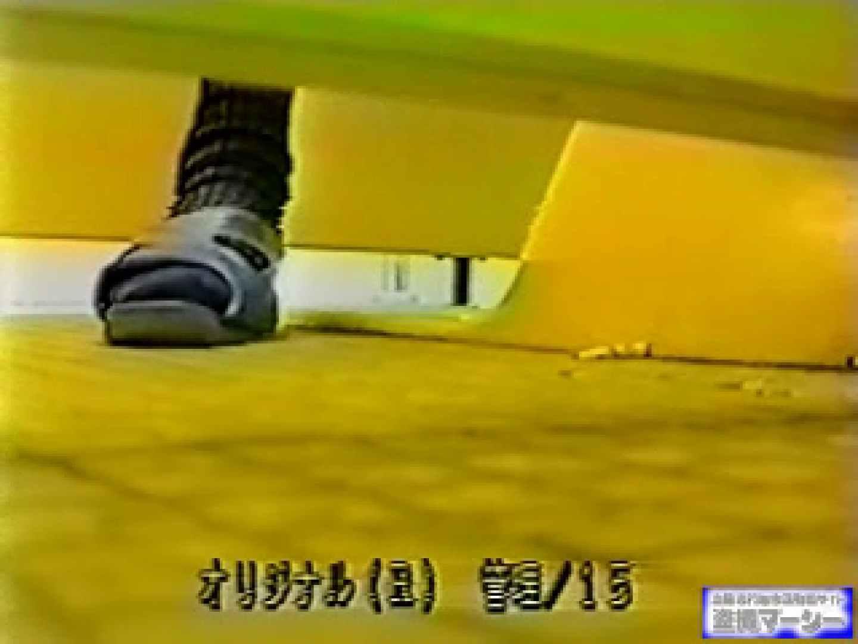 壁下の隙間がいっぱいだから撮れちゃいました! 潜入 AV無料動画キャプチャ 78PIX 35